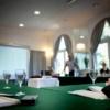 réunion dans la salle galerie Hotel de luxe restaurant gastronomique